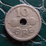 10 эре 1926   Дания    (Э.1.30)~, фото №3