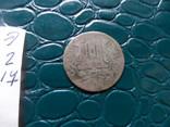 1 шиллинг 1751  Макленбург Шверинг серебро   (Э.2.17)~, фото №6