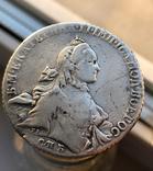 Рубль 1763 Екатерины II