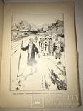 Родина Шикарное издание Девриена иллюстрированное до 1917 г, фото №8