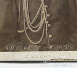 Керчь, 1874 г. Поручик 13-й пехотной дивизии, адъютант. Фот. братьев Блюм., фото №4