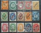 Русский Левант 15 марок