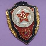 Знак Отличник советской армии, из последних разновидов, фото №2