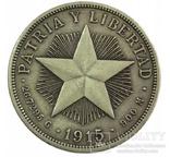 1 песо 1915 Куба