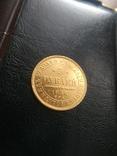 5 рублей 1846. СПБ АГ