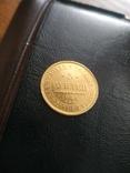 5 рублей 1846. СПБ АГ photo 11