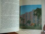 Світанкова зоря 1977р. (до 60-річчя жовтня), фото №7