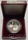 25 рублей, 1991 г СССР