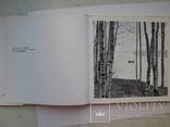 """Березка"" фотоальбом 1972 год, фото №4"
