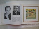 """Березка"" фотоальбом 1972 год, фото №6"