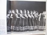 """Березка"" фотоальбом 1972 год, фото №8"