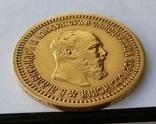 5 рублей 1888 года АГ. Короткая борода. Биткин R3, фото №3