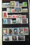 596 марок + великий альбом, photo number 13