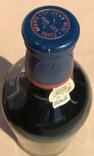 Портвейн Dom Jose, Royal Oporto Wine Co photo 2
