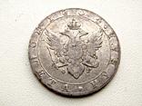 1 рубль 1804 photo 1