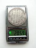 1 рубль 1804 photo 4