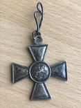 Георгиевский крест 4ст 118708 photo 3