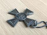 Георгиевский крест 4ст 118708 photo 4