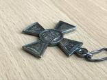 Георгиевский крест 4ст 118708 photo 5