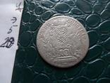 10 крейцеров 1775  Бавария  серебро   (Э.5.20)~, фото №6