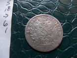10 крейцеров 1773  Бавария  серебро   (Э.6.1)~, фото №8
