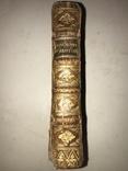 1762 Комедия Аристофана Юмор Дреней Греции