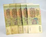 500 рублей 1993 5шт., фото №2