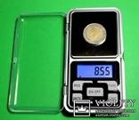 Высокоточные ювелирные весы 0.01-100 гр. (шаг 0.01)новые в упаковке+батарейки в подарок, фото №2