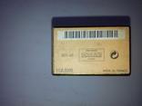 Флакон в коробке пустой шанэль аллюр, фото №8