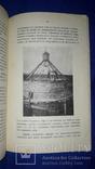 1913 Силосные башни, фото №5