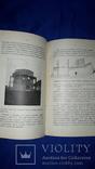 1913 Силосные башни, фото №9