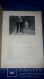 1936 Малярство і скульптура- 1000 экз. 41х30 см., фото №6
