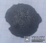 Сребреник 3 тип. photo 5