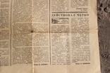 Газета отдельного арктического пограничного отряда  КГБ СССР 1985г., фото №6