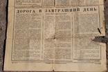 Газета отдельного арктического пограничного отряда  КГБ СССР 1985г., фото №10