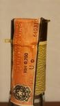 Stravecchio Branca 1979 pik 42 gr Riserva Speciale distillato photo 5