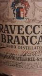 Stravecchio Branca 1979 pik 42 gr Riserva Speciale distillato photo 9