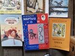 Детская литература детские сказки книги СССР, фото №6