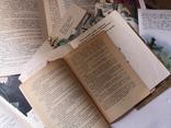 Детская литература детские сказки книги СССР, фото №13