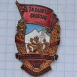 Знак ''Стодневные бои в Грозном-40 лет'' (без иглы)