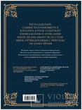Монеты мира. Легендарный иллюстрированный каталог Краузе., фото №11