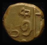 Французкая Индия Пондишери 1 дуду 1836, фото №3