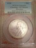 50 центов 1928 памятная США,Гавайи