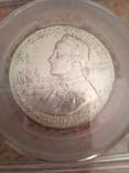 50 центов 1928 памятная США,Гавайи photo 2