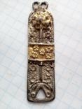 Серебряная нашивка золотой орды photo 1