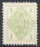 Царская Россия земство Псков 1891(*), фото №2