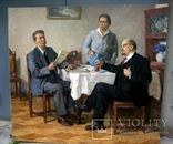 """Худож. Тартаковський """"Чай в родині вождя"""" 70-х років photo 9"""
