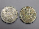 2 монеты по 50 оре, Швеция photo 1