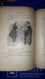 1900 Дюма - Граф Монте-Кристо 28.5х19 см. photo 7