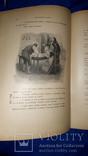 1900 Дюма - Граф Монте-Кристо 28.5х19 см. photo 8